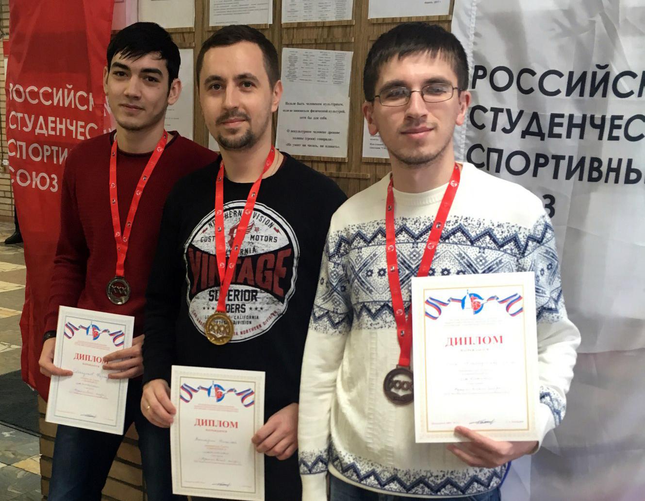 Студенты Центра заняли 3 место в Московских студенческих играх