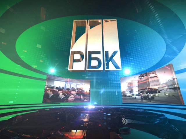 Анонс профориентационной экскурсии в телевизионную компанию РБК-TV