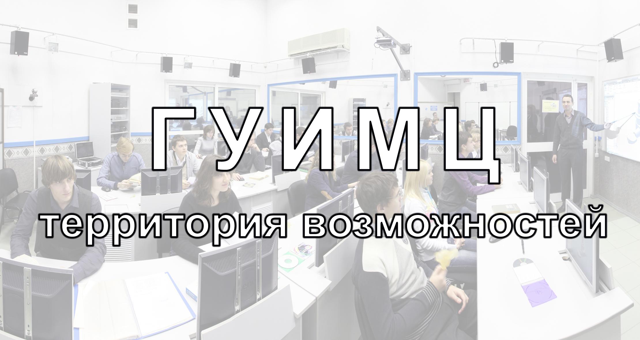 Общая информация о центре