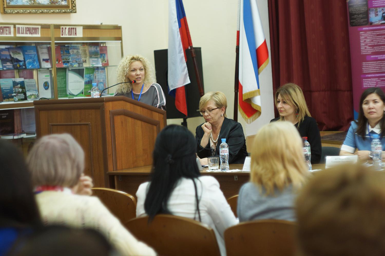 II Международная научно-практическая конференция в Ялте