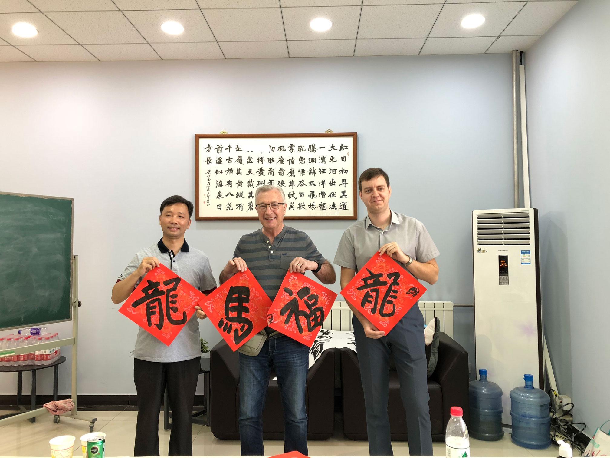 Руководство ГУИМЦ посетило Конференцию в Китае