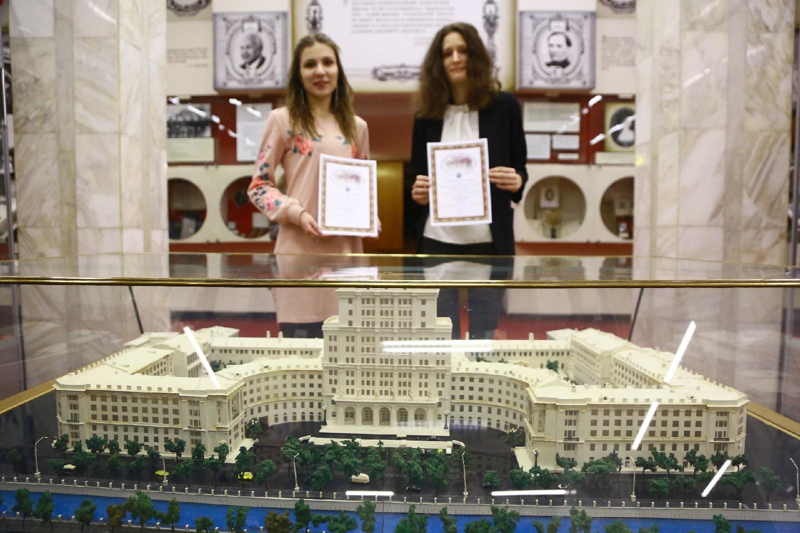Студентки ГУИМЦ получили стипендии клуба Императорского технического училища