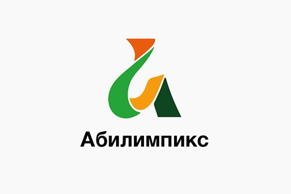 "Регистрация на ""Абилимпикс – 2019"""