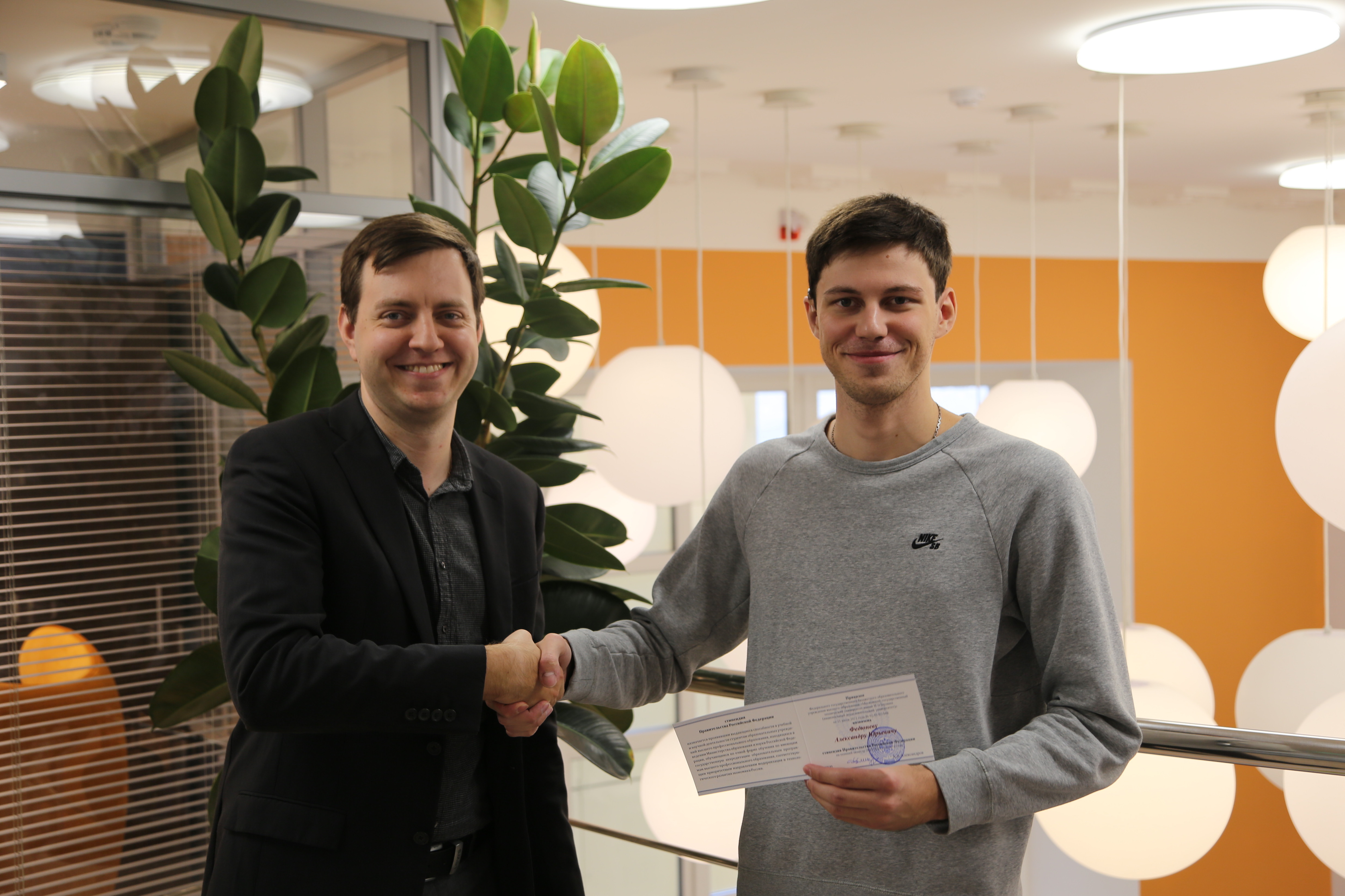 Студенты ГУИМЦ получили Стипендию Правительства РФ